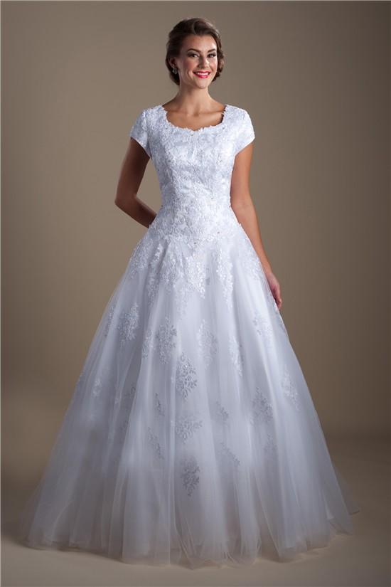 Classic a line corset back tulle lace modest wedding dress for Lace sleeve corset wedding dress
