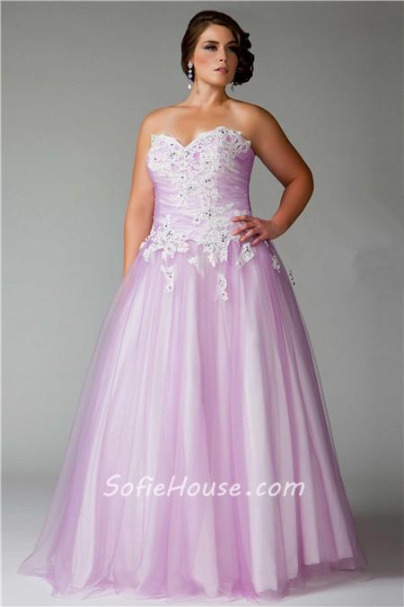 Purple Prom Dresses for Plus Size