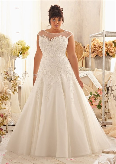 Princess a line bateau illusion neckline cap sleeve for Plus size illusion wedding dress