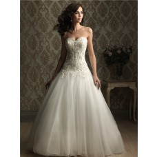 Fitted Ball Gown Sweetheart Satin Tulle Wedding Dress With Embroidery Beading