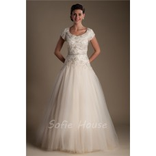 Modest Ball Gown Champagne Colored Tulle Satin Beaded Wedding Dress With Sleeves