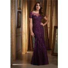 Slim Mermaid Bateau Illusion Neckline Short Sleeve Purple Tulle Lace Beaded Evening Dress