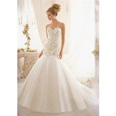 Fit And Flare Trumpet Sweetheart Crystal Heavy Beaded Organza Wedding Dress With Buttons
