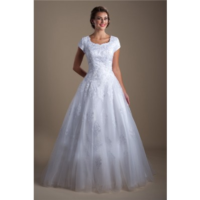 Classic A Line Corset Back Tulle Lace Modest Wedding Dress With Sleeves