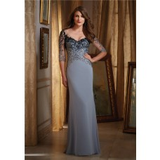 Fantastic V Neck Illusion Back Silver Chiffon Ombre Beading Evening Dress With Sleeves