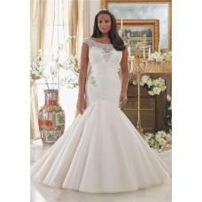 Flare Mermaid Bateau Neckline Cap Sleeve Organza Beaded Plus Size Wedding Dress