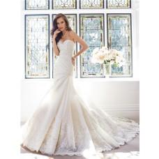 Mermaid Sweetheart Neckline Draped Organza Lace Beaded Corset Wedding Dress Detachable Train